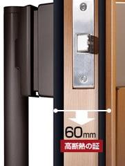 高断熱玄関ドア